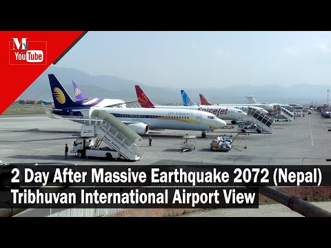 Airport Of Nepal, Tribhuvan International Airport View