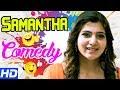Tubidy Samantha | Samantha Comedy scenes | Kaththi comedy scenes | Neethane En Ponvasantham Comedy scenes