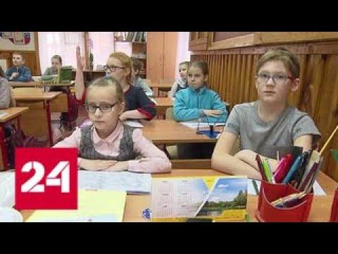 """Знаменитой школе """"Сказка"""" в подмосковной Малаховке грозит снос - Россия 24"""