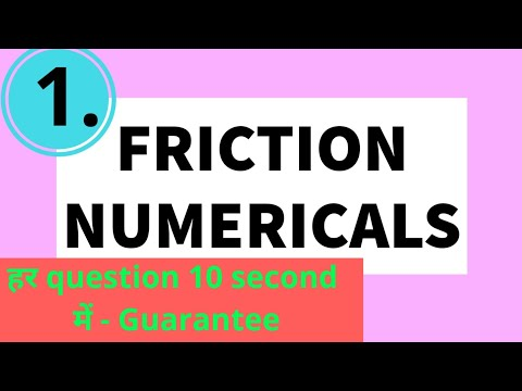 numerical based on friction! friction numericals!friction class 11! solved numericals on friction !
