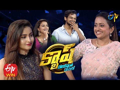 Cash   Money Money More Money   17th October 2020    ETV Telugu
