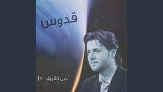 Ghali Aalek
