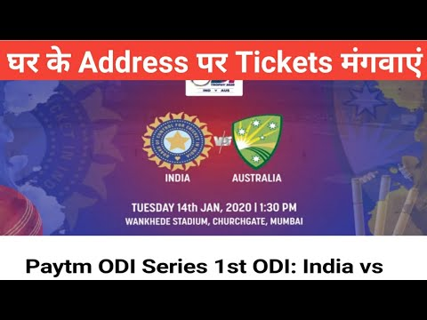India Vs Australia ODI Cricket Match Tickets Booking I India Vs Australia ODI Series
