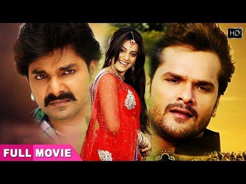 प्यार के राही |  New Bhojpuri Film 2020 | Pawan Singh, Khesari Lal Yadav, Akshara Singh
