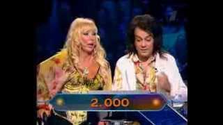 Кто хочет стать миллионером-21 мая 2006