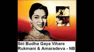 SIRI BUDHA GAYA VIHARE - RUKMANI DEVI & W.D AMARADEVA Thumbnail