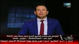 أحمد سالم: كان لابد من النظر لحال الطبقة المتوسطة مع قرار التعويم