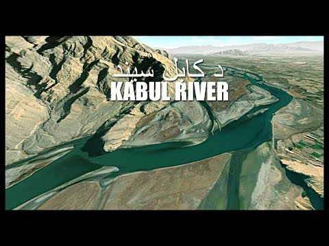 Kabul River د کابل سیند from Afghanistan to Pakistan full aerial Journey *virtual
