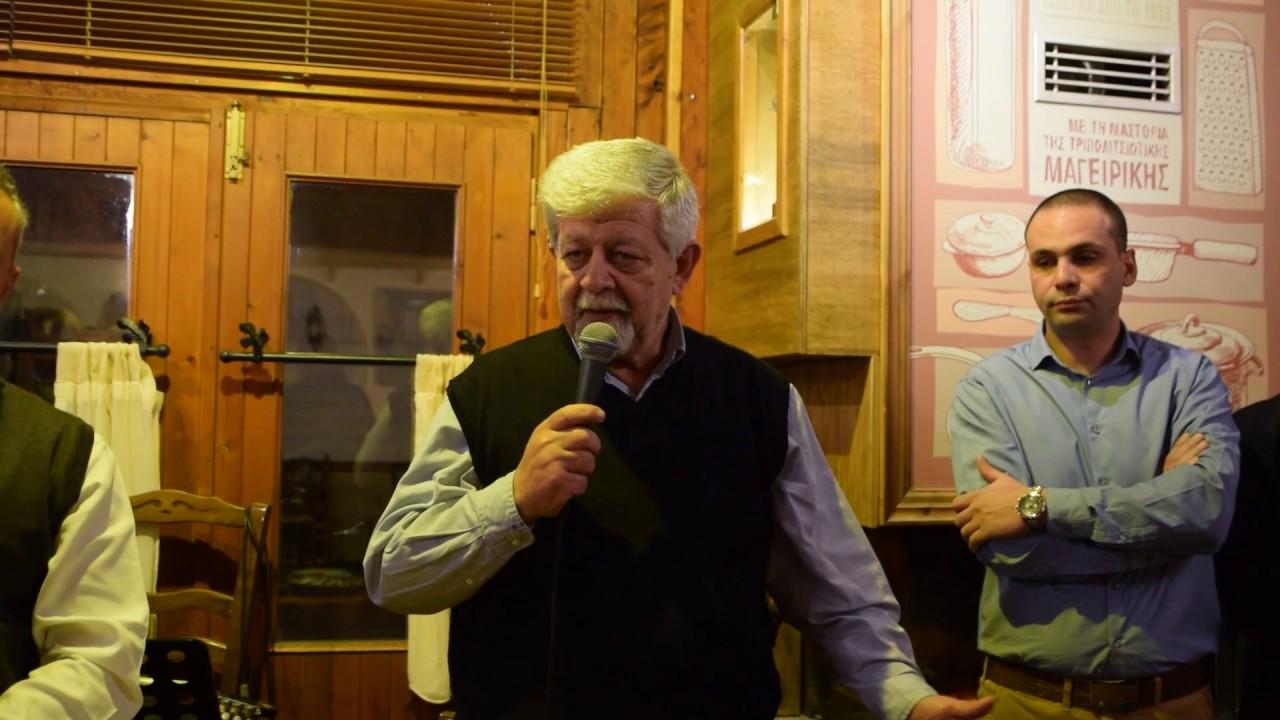 Ο Δήμαρχος Τρίπολης Δημήτρης Παυλής στην κοπή πίτας της Φιλαρμονικής