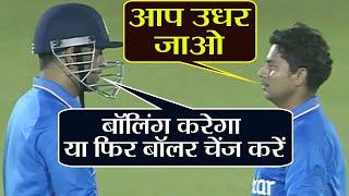 India Vs Afghanistan Asia Cup 2018: MS Dhoni gets Angry on Kuldeep Yadav On Field|वनइंडिया हिंदी