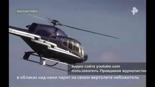 Военная тайна с Игорем Прокопенко от 30.09.2017