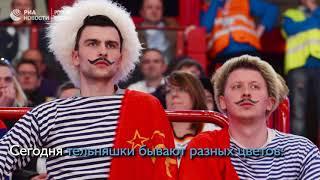 День рождения русской тельняшки