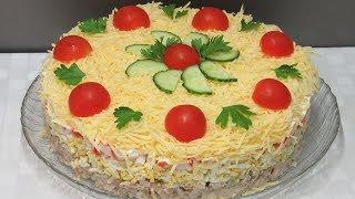 """Новый Праздничный Салат """"НЕПТУН""""- понравится всем гостям!!! Salad """"Neptune"""""""