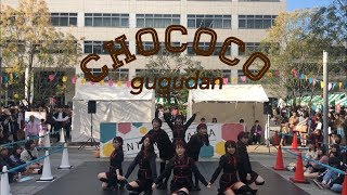 20181103 gugudan 구구단 chococo by K-POP COVER DANCE Mercie