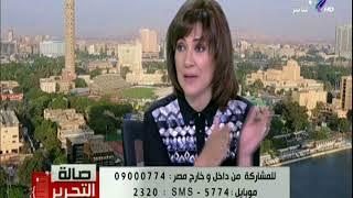 صالة التحرير - الحقيقة الكاملة وراء خسارة سكك حديد مصر