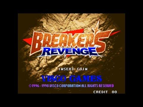 Breakers Revenge - Rila