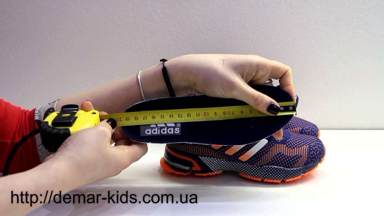 Детские кроссовки Adidas Marathon flyknit сине-салатовые (новинка .