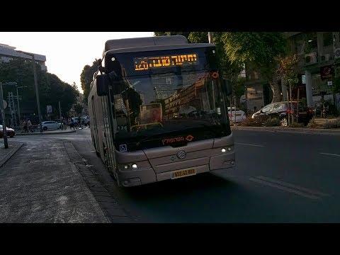 Golden Dragon CNG  Bus Ride 11.9.19