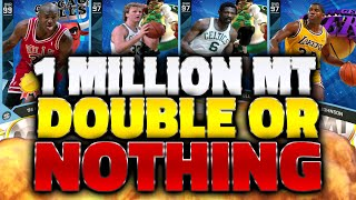 1 MILLION MT DOUBLE OR NOTHING!!!!1!!11!!!! - NBA 2K16 MY TEAM WAGER