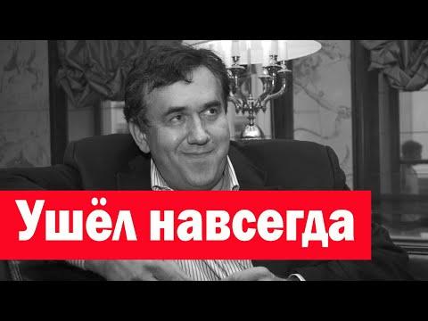 Скончался Известный Российский Актер