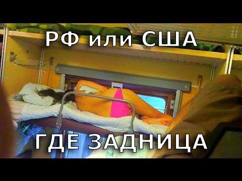 Скрытая камера : после работы (видеокадр 16+).