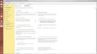 видео Комплексная автоматизация