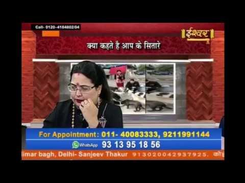 कॉल पर समाधान | Live on Ishwar tv | 02 mar | Sakshi Sanjeev Thakur Live | Best Astrologer #Gastroenterology