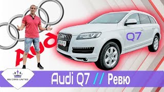 BG Cars United | AUDI Q7 | Review