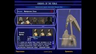 Обзор Star Wars Knights Of The Force