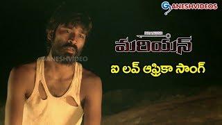 Gambar cover Mariyan Movie Songs - I Love Africa - Dhanush, Parvathy - Ganesh Videos