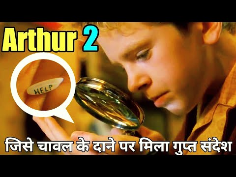 Arthur And The Revenge Of Maltazard Explained In Hindi   Movies Explained In Hindi   Desibook