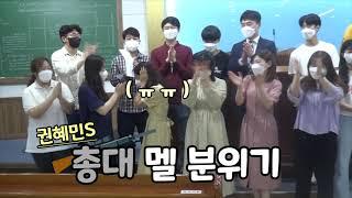 서울중랑교회 청년 80인의 날!
