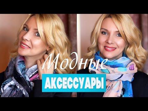 Как завязывать шарф фото