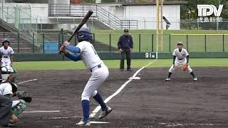 第61回徳島新聞社こども野球のつどい決勝 ダイジェスト