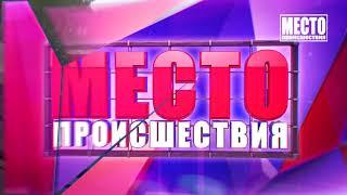 Видеорегистратор  Врезался в бордюр на ул  Ленина  Место происшествия 02 07 2020