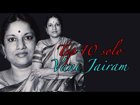 Top 10 solo Hits of Vani Jairam | Malayalam Movie Audio Jukebox