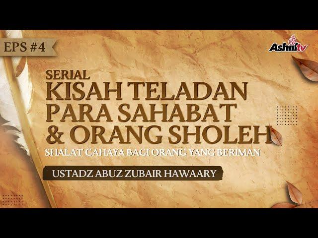 SHALAT CAHAYA BAGI ORANG YANG BERIMAN (EPS#4) - USTADZ ABUZ ZUBAIR HAWAARY