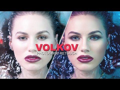 Volkov Retouch | Глянцевая обработка в Photoshop | ретушь портрета для журнала