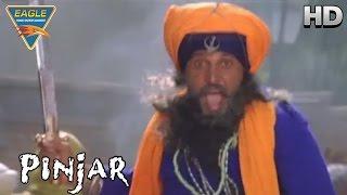 Pinjar Movie || Sikhs And Muslims Fight Scene|| Urmila Matondkar, Sanjay Suri || Eagle Hindi Movies