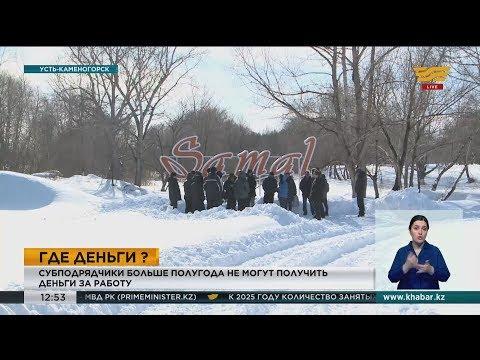 Парк «Самал»  в Усть-Каменогорске оказался в центре скандала