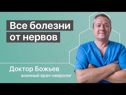Intoxic купить в аптеке Саранска цена 990 руб.
