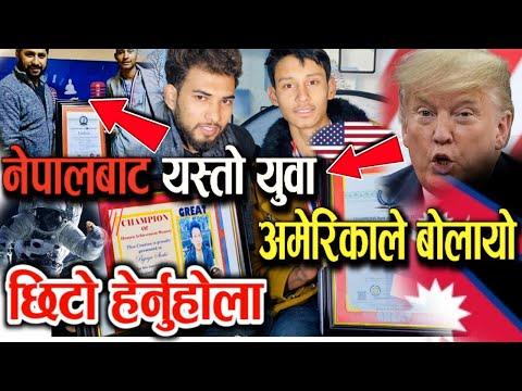 अब नेपालमा के होला...  यी युवाले यस्तो के गरे दुनियाँ चकित Bijaya Shahi, Bhagya Neupane New Video