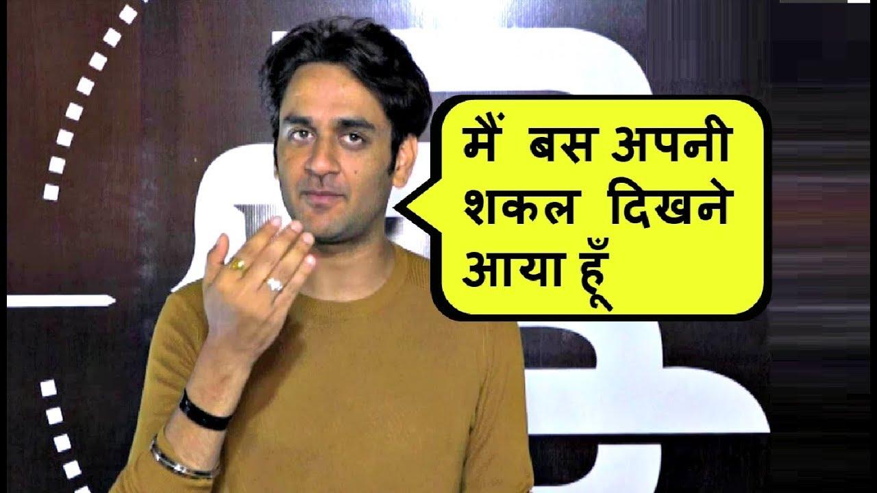 Vikas Gupta At Tv Celeb Bollywood Night