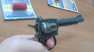 4044581 Пистолет Sheriff Antique 17 5 см 8 пистонов Schrodel