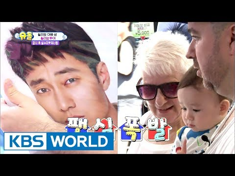 William's Seoul tour with his Australian grandma! [The Return of Superman / 2017.08.13] - bentley