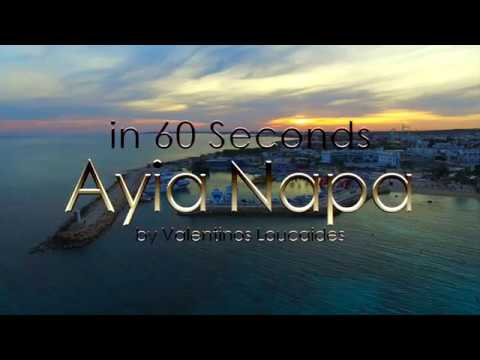 Ayia Napa in 60 Sec. Live the Dream
