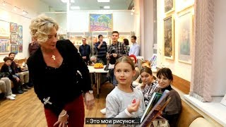 """Открытие выставки """"Моя перспектива"""". С субтитрами"""