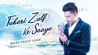 Bhanu Pratap Singh | Tumhari Zulf Ke Saaye  | Tribute to Rafi Sahab