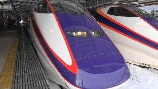 山形新幹線 E3系 つばさ137号 2018冬 東京~新庄 全区間車窓 Scenery from a Shinkansen window