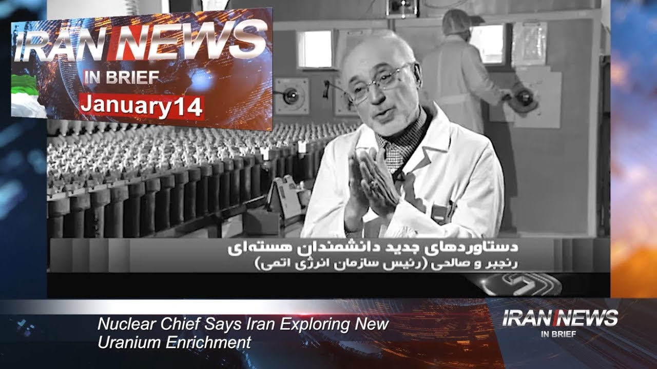 Iran news in brief, January 14, 2019